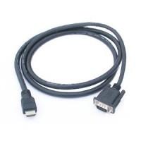 Посмотреть изображение кабель переходник HDMI Male (папа) To VGA Male (папа) 1.8 метра (переходник с HDMI на VGA) .